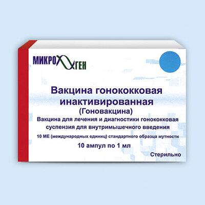 Гоновакцина при простатите эффективный препарат для простатита
