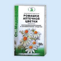 Ромашки аптечной цветки обмолоченные