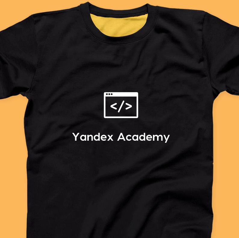 У Академии Яндекса получилось так