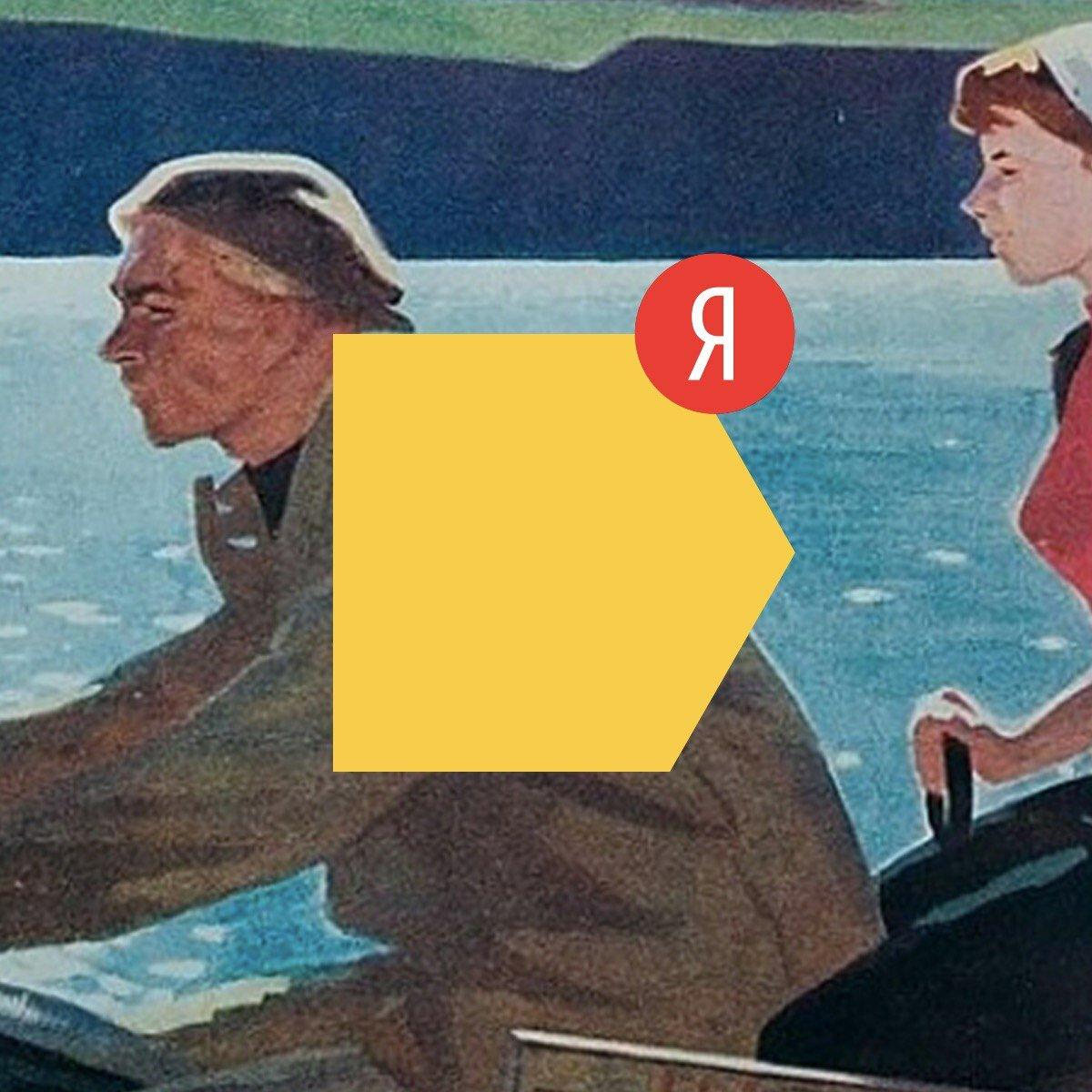 Из чего состоит визуальная ДНК Яндекса
