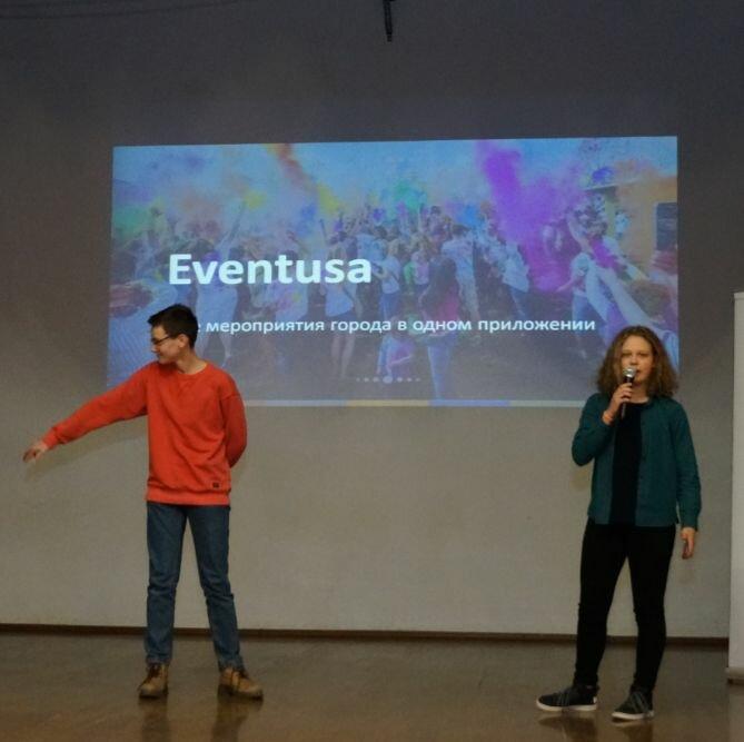 Ученики Яндекс.Лицея разработали сервисы для жителей Владикавказа