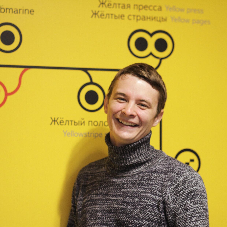 За что дают стипендию имени Ильи Сегаловича?