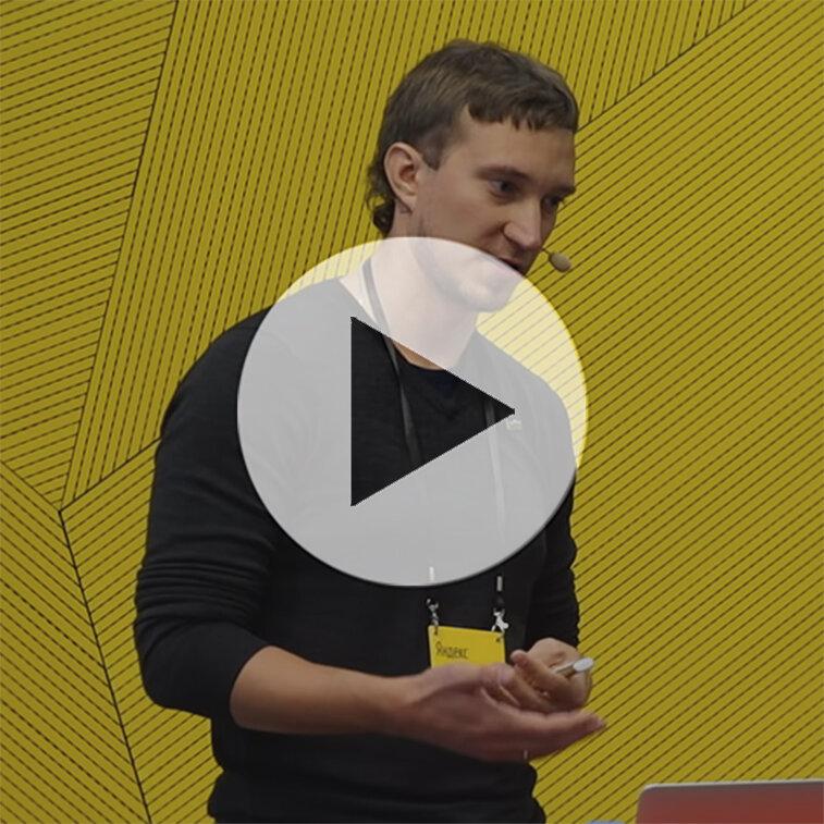 Видео: Как разработчик становится руководителем
