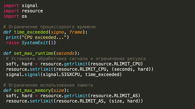 Python __slots__