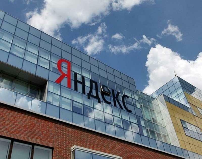 Московская Школа программистов в Яндексе