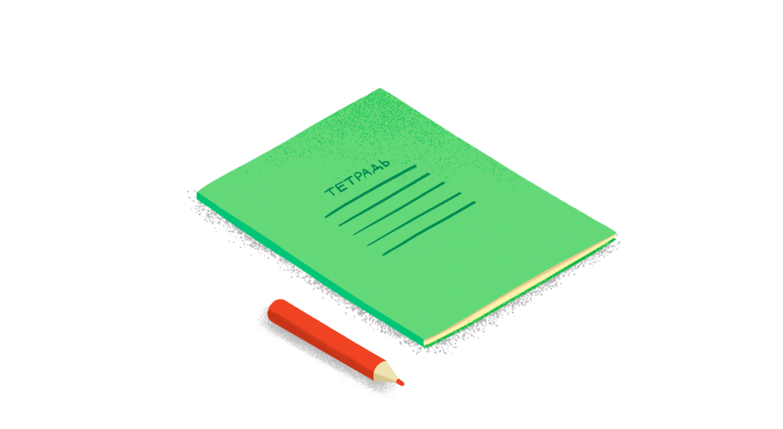 Критериальное оценивание: как давать эффективную обратную связь ученикам