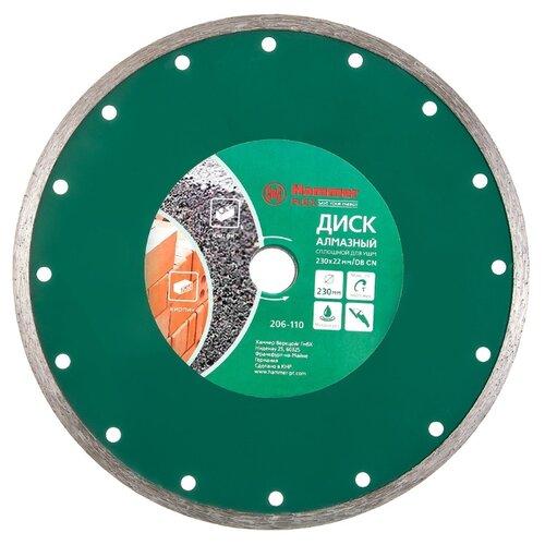 Диск алмазный отрезной 230x22 Hammer Flex 206-110 DB CN 1 шт. диск алмазный отрезной 230x22 2 зубр мастер 36613 230 1 шт