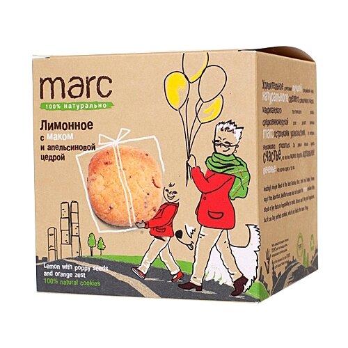 Печенье Marc Лимонное с маком и апельсиновой цедрой, 50 г