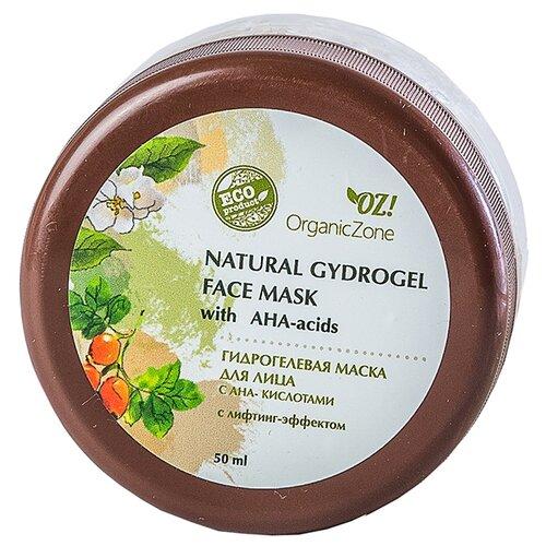 OZ! OrganicZone Гидрогелевая маска с АНА-кислотами с лифтинг-эффектом, 150 г, 50 мл пилинг с ана кислотами