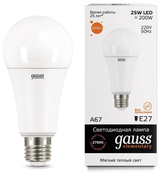 Лампа светодиодная gauss 73215, E27, A67, 25Вт — купить по выгодной цене на Яндекс.Маркете