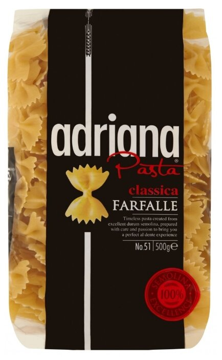 ADRIANA Макароны Pasta Classica Farfalle № 51, 500 г