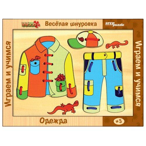 Купить Шнуровка Step puzzle Веселая шнуровка Одежда (89501) дерево/разноцветный, Шнуровки