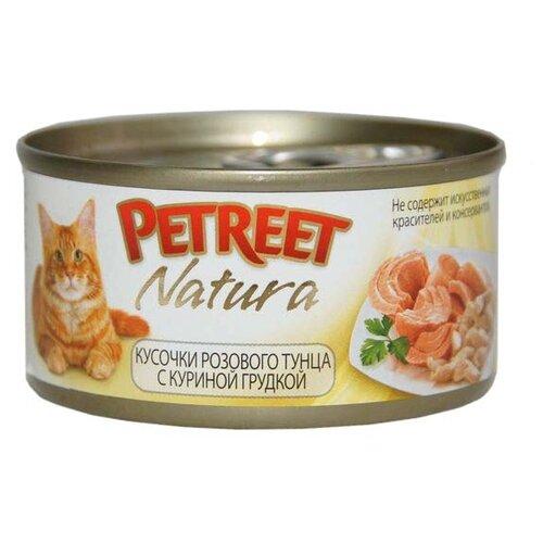 Корм для кошек Petreet Natura Кусочки розового тунца с куриной грудкой (0.070 кг) 1 шт.Корма для кошек<br>