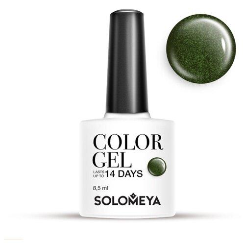 Гель-лак Solomeya Color Gel, 8.5 мл, оттенок Perseus/Персей 35 solomeya гель лак color gel тон irish scg054 айриш 8 5 мл
