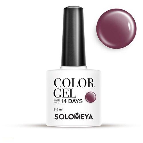 Гель-лак Solomeya Color Gel, 8.5 мл, оттенок Red-Violet/Красно-фиолетовый 26 solomeya гель лак color gel тон irish scg054 айриш 8 5 мл