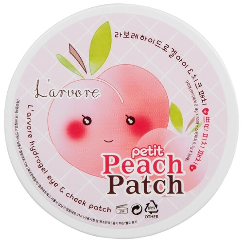 Купить L'arvore гидрогелевые патчи для глаз увлажняющие с экстрактом персика Hydrogel eye & cheek petit Peach Patch (60 шт.)