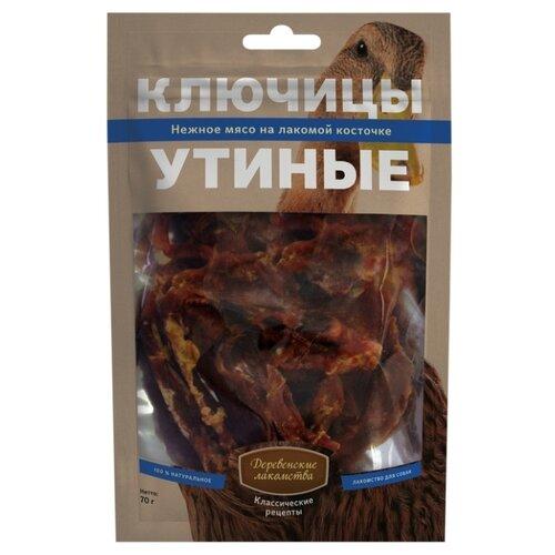 Лакомство для собак Деревенские лакомства Классические Ключицы утиные, 70 г