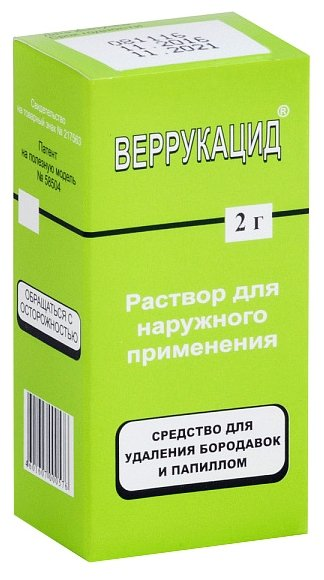 Веррукацид р-р д/нар. прим. 2г фл. с аппл. №1
