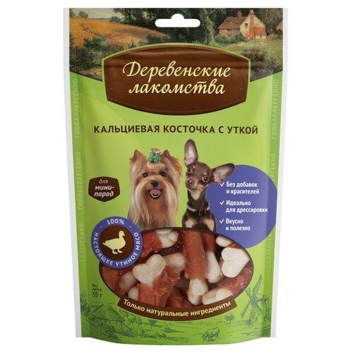 Лакомство для собак Деревенские лакомства для мини-пород Кальциевая косточка с уткой, 55 г