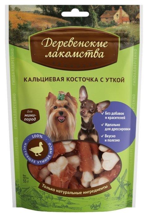 Мультивитаминное лакомство Доктор ZOO Здоровье и сила L-карнитин для собак (90 таб)