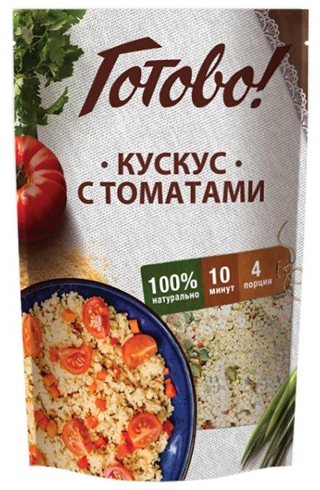 Готово! Кускус с томатами 250 г