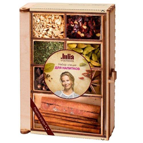 Julia Vysotskaya Набор специй Специи для напитков, 45 гСпеции, приправы и пряности<br>