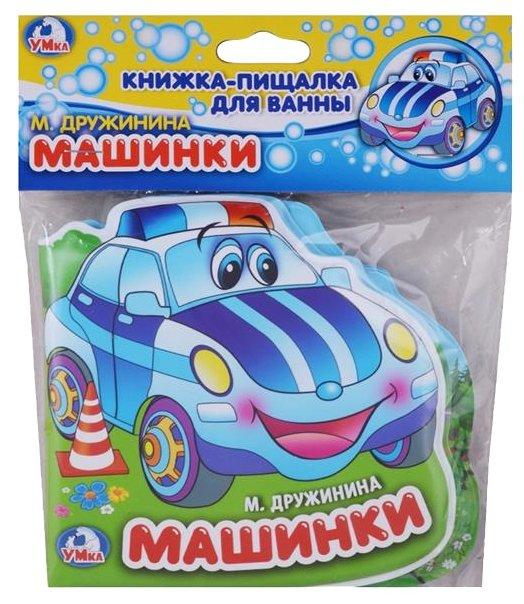 Игрушка для ванной Умка Машинки