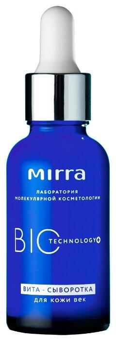 Mirra Вита сыворотка для кожи век