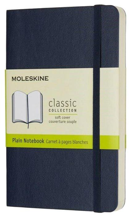 Блокнот Moleskine Classic Soft 90x140, 96 листов 430932(QP613B20)