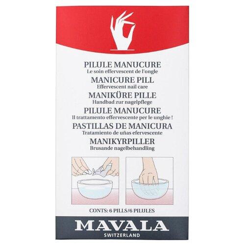 Таблетки Mavala для маникюрной ванночки Manicure Pill 25 мл