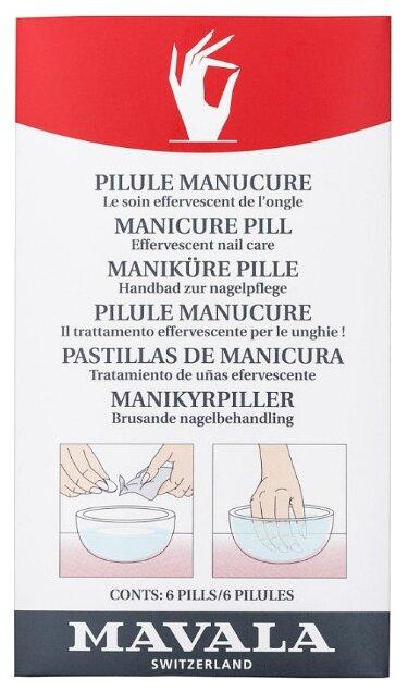 Таблетки Mavala для маникюрной ванночки Manicure Pill