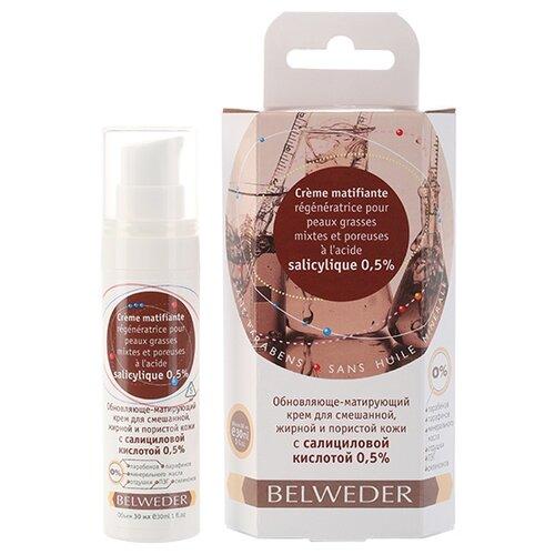 Belweder Крем обновляюще-матирующий для смешанной, жирной и пористой кожи лица с салициловой кислотой 0,5% 30 млУвлажнение и питание<br>