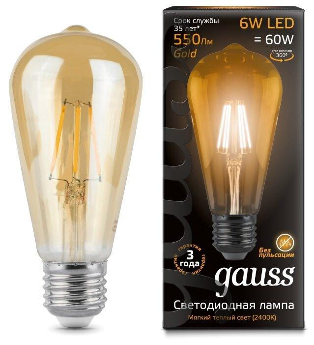 Лампа светодиодная gauss 102802006, E27, ST64, 6Вт