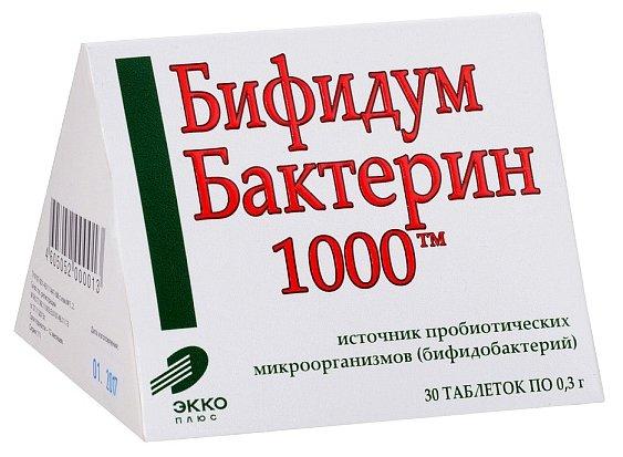 Бифидумбактерин-1000 таб. 300мг №30 — цены на Яндекс.Маркете