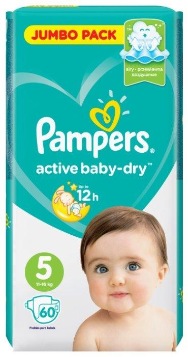 Pampers подгузники Active Baby-Dry 5 (11-16 кг) 60 шт.