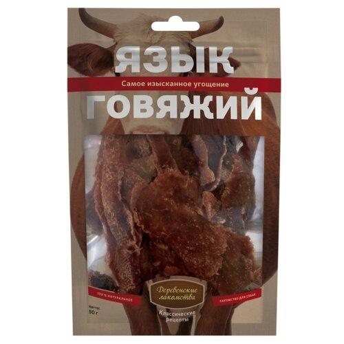 Лакомство для собак Деревенские лакомства Классические Язык говяжий, 50 г