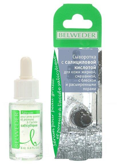 Belweder Сыворотка с салициловой кислотой для кожи