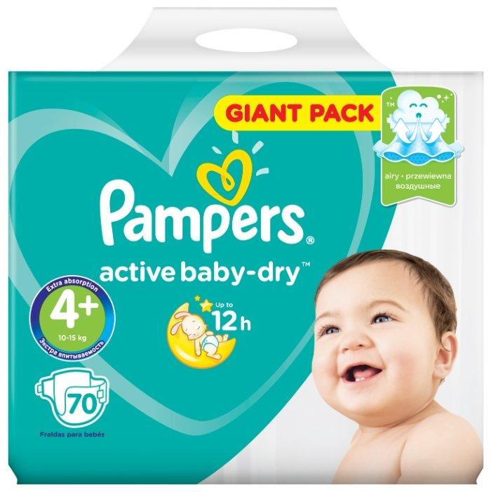 Pampers подгузники Active Baby-Dry 4 (10-15 кг) 70 шт.