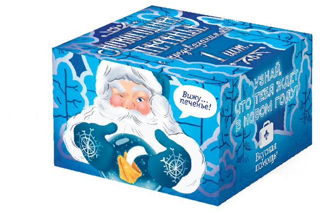 Печенье Вкусная помощь Волшебное с Новогодними предсказаниями 50 г