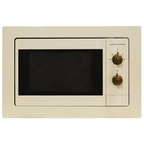 Микроволновая печь встраиваемая Zigmund & Shtain BMO 18.172 X