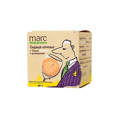 Печенье Marc Сырное с белым перцем и розмарином, 50 г веледа с розмарином