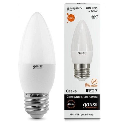 Лампа светодиодная gauss E27, C38, 8Вт