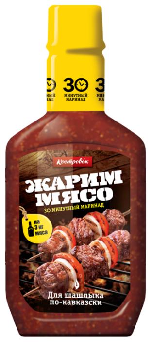 Маринад Костровок Для шашлыка По-кавказски, 300 г