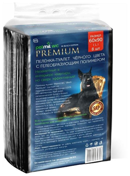 Пеленка-подстилка для животных Petmil WC Black Premium, 60 х 90 см, 8 шт