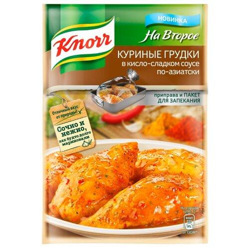 Knorr Приправа Куриные грудки в кисло-сладком соусе по-азиатски, 28 гСпеции, приправы и пряности<br>