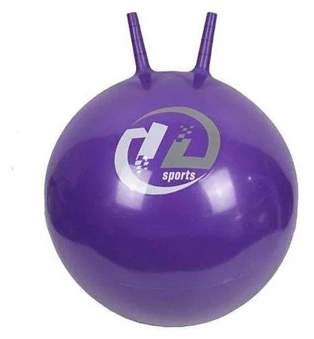 Мяч-попрыгун Z-sports с рожками 65 см