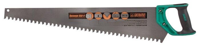 Ножовка по ячеистому бетону 650 мм РОС Дельта Премиум 40765
