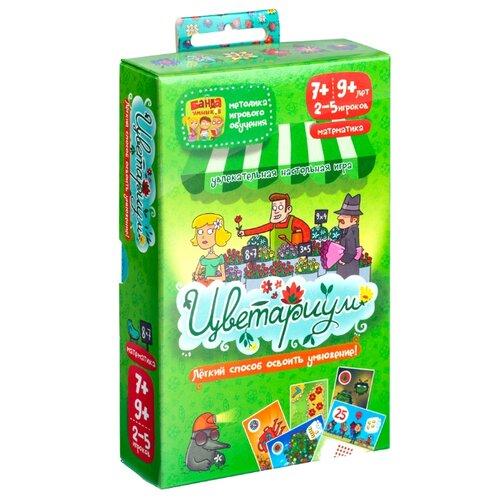 Купить Настольная игра Банда умников Цветариум УМ035, Настольные игры