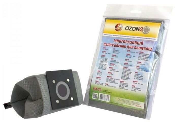 Многоразовый мешок-пылесборник OZONE XT-505 для пылесосов NILFISK - широкий  выбор товаров и магазинов. Сравните цены! 98189ef782f