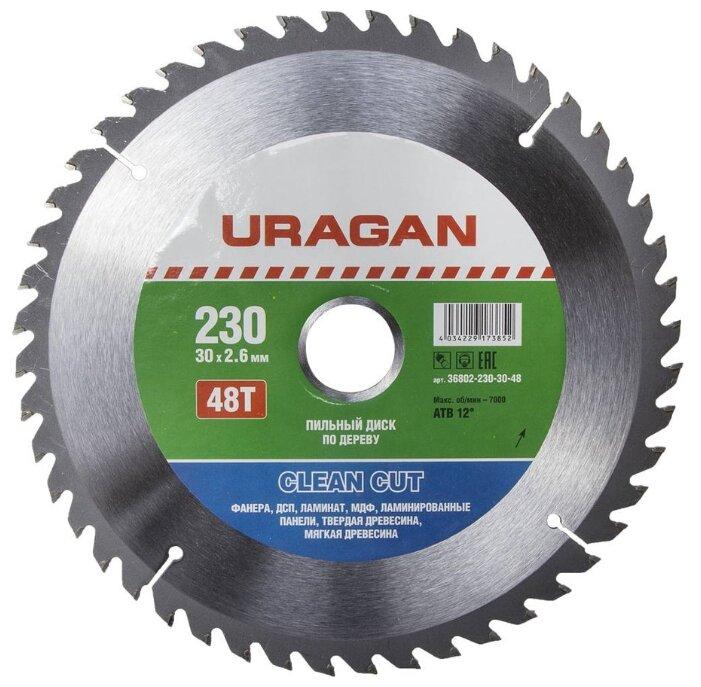 Диск пильный URAGAN Чистый рез по дереву 230х30мм 48Т 36802-230-30-48